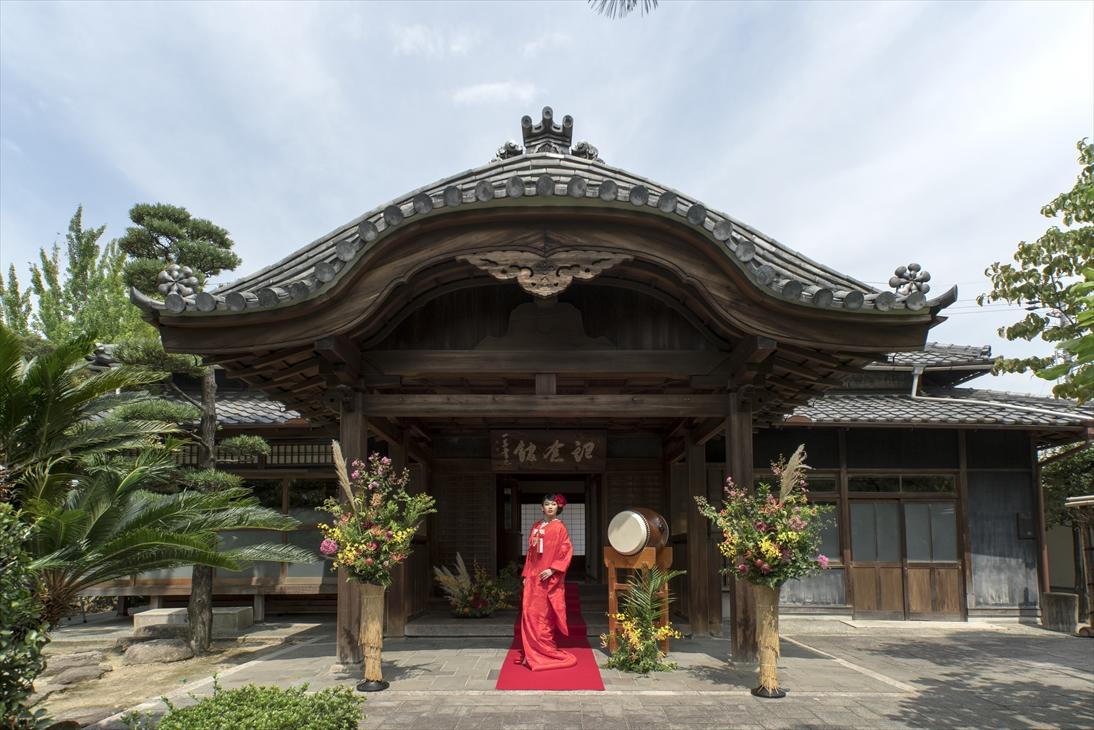 国の登録有形文化財で叶える和の花嫁